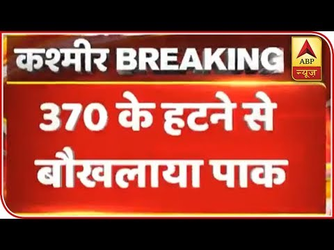 Kashmir: Airports On High Alert Post Revocation 370: Sources | ABP News