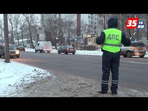 Сотрудники ГИБДД Вологды переходят в усиленный режим работы