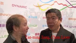 20121109, Reel Asian, Yim Ho director, David wu director, jiangyanming, china lion film