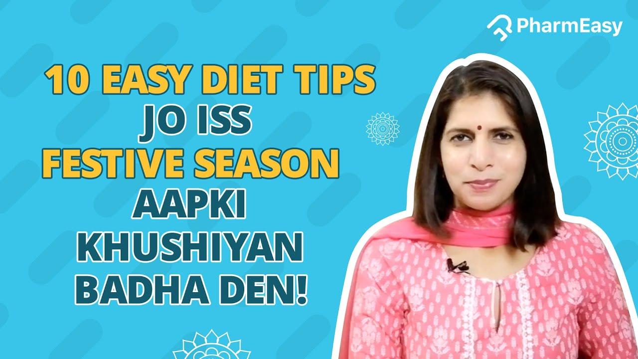 Diabetes: 10 tips to manage your sugar levels this Diwali Ft. Dt Manju Malik