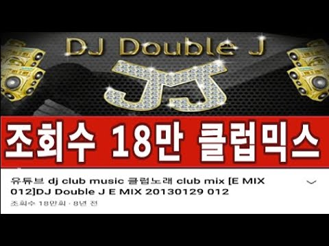Клип 012 - CLUB MIX)
