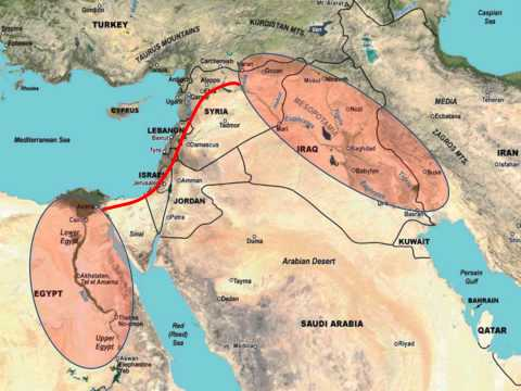 01 Introduction. The Land of the Bible: Location & Land Bridge