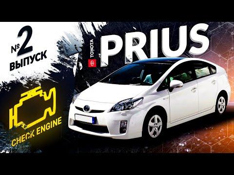 ❌НЕ ПОКУПАЙ ГИБРИД❌Toyota Prius  ZVW30-разбираем ДВС, снимаем батарею🛠Цена обслуживания и запчастей