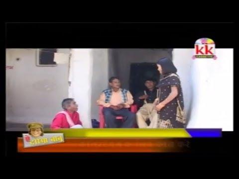 Jutaha Saga (Scene -2)   Ramu Yadav & Others   CG COMEDY   Chhattisgarhi Natak   Hd Video 2019