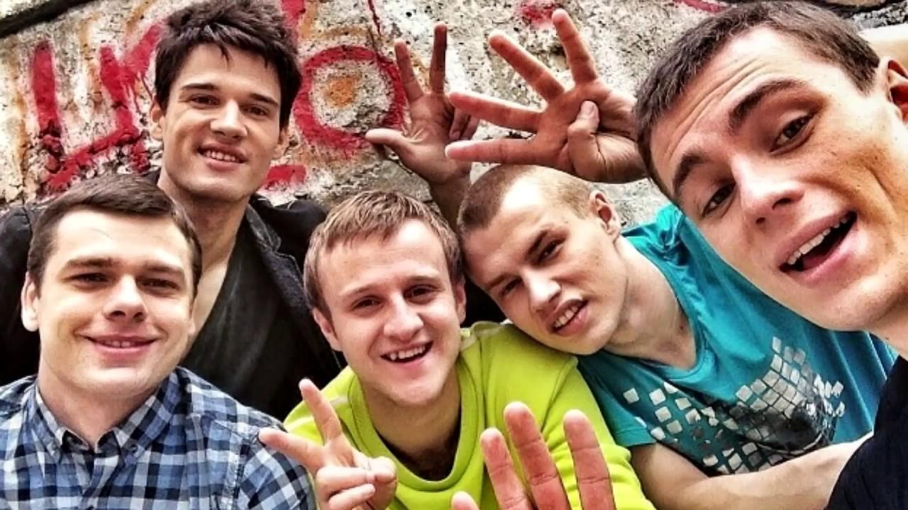 актёры сериала молодёжка фото с именами 1 сезон