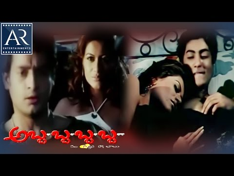 Abba Bba Bba Bba Telugu Full Movie   Monalisa, Payal Rohatgi   AR Entertainments