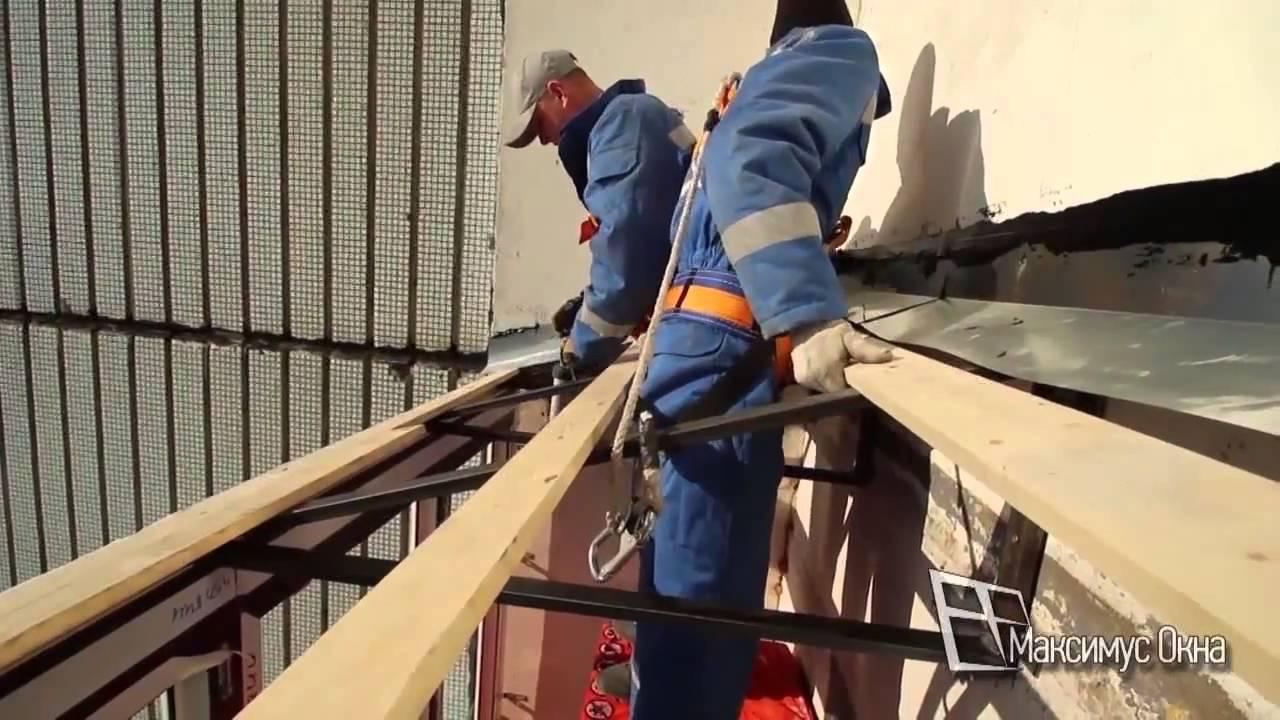 Установка крыши балкона видео.