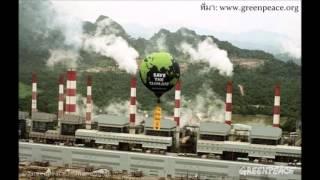 """""""โรงไฟฟ้าถ่านหิน""""  Sci-tech Section 06"""
