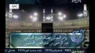 メッカ市ーサウジアラビア(イスラム教) コーランを聞いたことがありま...