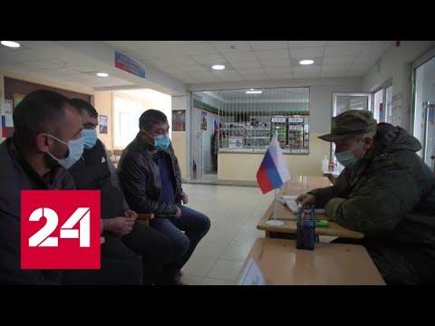 Нагорный Карабах: найти без вести пропавших можно с помощью горячей линии - Россия 24