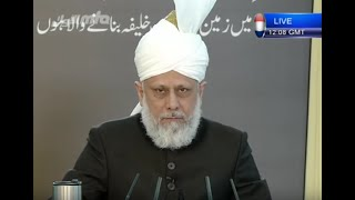 Tamil Friday Sermon 18th May 2012 - Islam Ahmadiyya