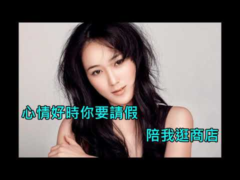 Ai Qing Zhuan Shu Quan   愛情專屬權