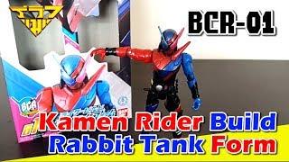 รีวิว ฟิกเกอร์มาสค์ไรเดอร์บิลด์ Kamen Rider Build BCR-01 Rabbit Tank Form [ รีวิวแมน Review-man ]