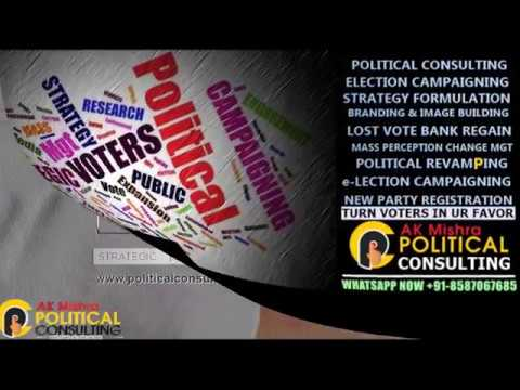 POLITICAL CONSULTING @ MOB +91-8587067685