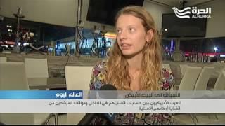 الأميركيون العرب بين حسابات قضاياهم في الداخل ومواقف المرشحين من قضايا أوطانهم الأصلية