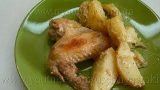 Вкусно и просто: Вкусный картофель в духовке с курицей и чесноком в сметане. Пошаговый рецепт.