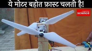 Can this dji two drone motor take the bicycle forward?
