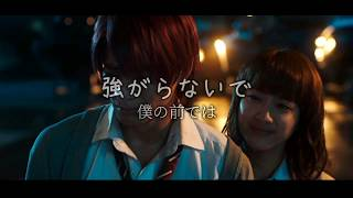 曲: 隣 / urata naoya (AAA) . Honey . 平野紫耀 x 平祐奈 Hirano Sho x...