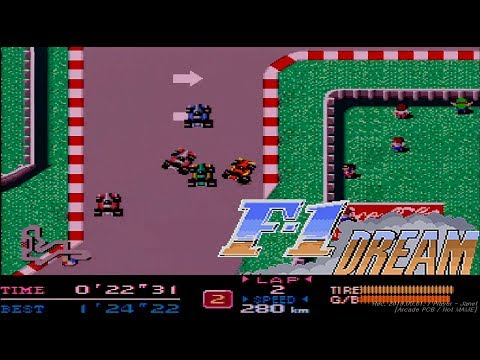 F-1 Dream - Non Turbo Car 1CC (Not MAME) / F-1ドリーム / F-1 드림