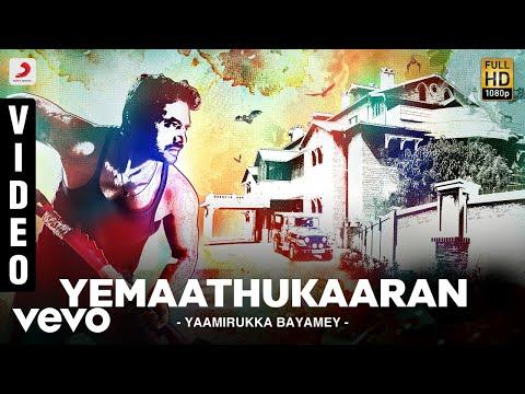 Yaamirukka Bayamey - Yemaathukaaran Video | Kreshna, Oviya | S.N. Prasad