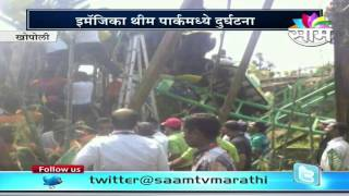4 hurt in roller coaster accident at adlabs imagica