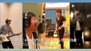 TUBE 「泣いちゃえば」 Remote ver.
