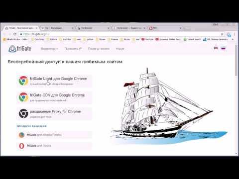 Freegate Tor обход блокировок
