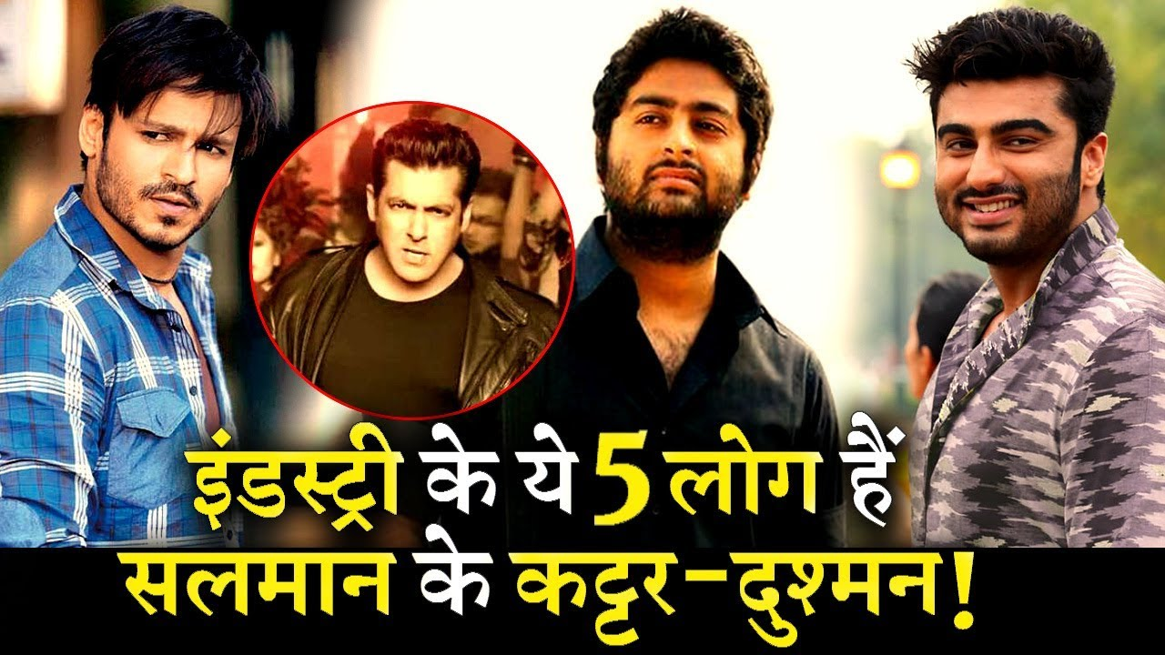 Download These 5 Celebrities Are Salman Khan's Big Enemies In Bollywood