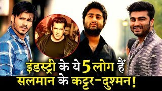 These 5 Celebrities Are Salman Khan's Big Enemies In Bollywood
