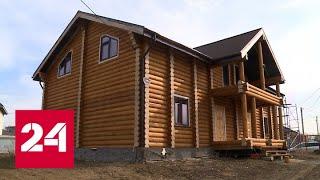 Дом-призрак: в Новосибирске обнаружили нелегальную гостиницу. Дежурная часть - Россия 24