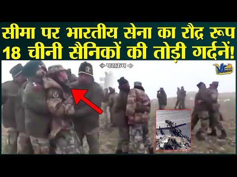 चीन के मेजर को भारतीय सेना ने पकड़ा था, हुए नए नए खुलासे!