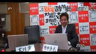 支持政党なし・安楽死党の佐野秀光代表