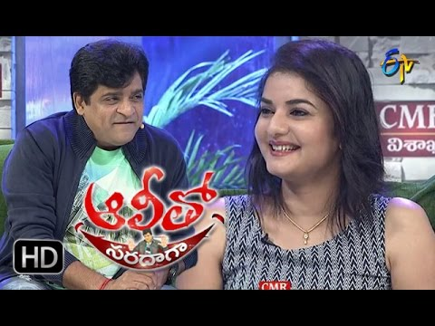 Alitho Saradaga | 10th April 2017 | Full Episode | Prema | ETV Telugu