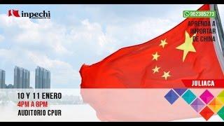 Aprenda a IMPORTAR DE CHINA: Seminario en Juliaca - ENERO