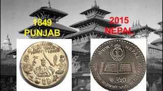 Nepal new sikh coins rs 250 | Shr Guru Granth Sahib ji & Khanda | First Look