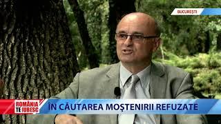 ROMÂNIA, TE IUBESC! - ÎN CĂUTAREA MOȘTENIRII REFUZATE