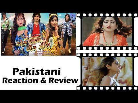 Ek Radha Ek Meera Trailer | Pakistani Reacts | Gujarati Movie | Mamta Soni | Reena Soni