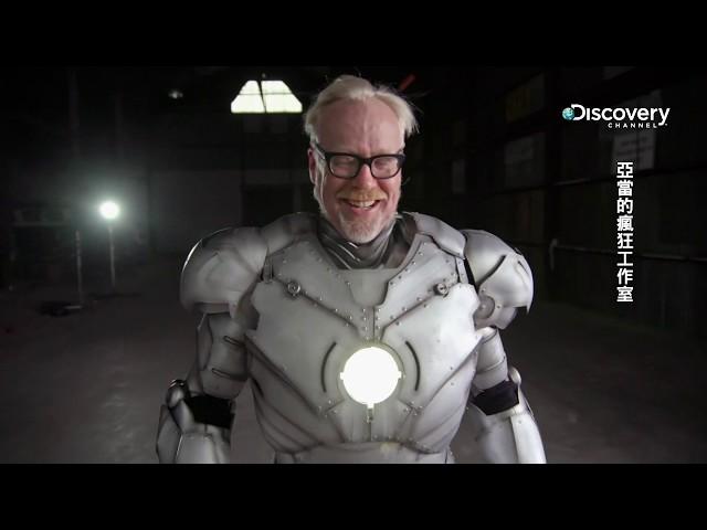 老兄,我愛你3000次--《亞當的超狂工作室》 9月13日起,每週五 晚間9點首播。