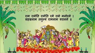 राम नवमी की हार्दिक बधाई    Happy Ram Navami - By Ashwini