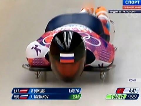Александра Третьякова обвинили в употреблении допинга (Новости 13.05.16)