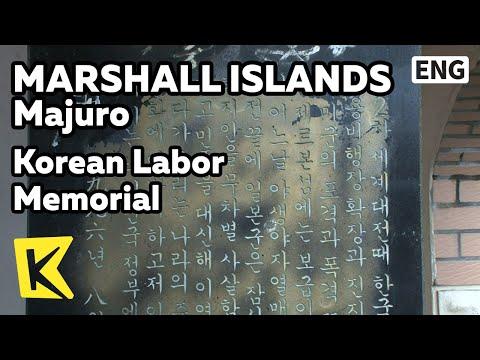 【K】Marshall Islands Travel-Majuro[마셜 여행-마주로]일본 식민 지배, 한국인 강제 노역 위령비/Korean Labor Memorial/Colony