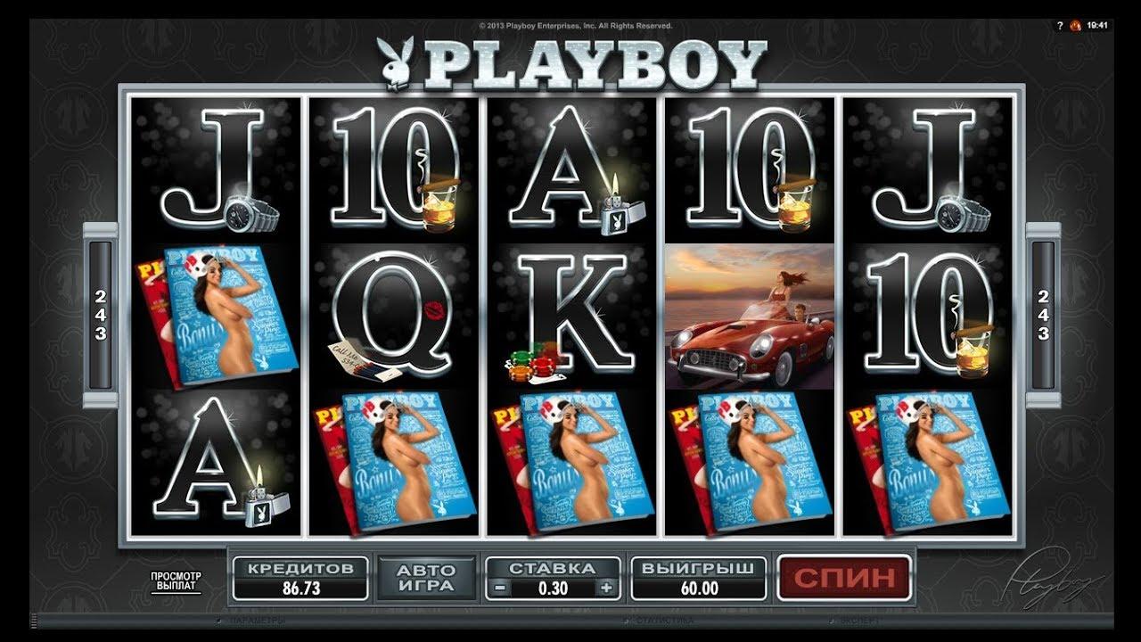 250x в Playboy (Leon) Занос в казино