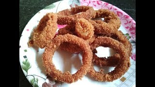 Onion Ring Snacks Recipe | Onion Rings Recipe Quick and Easy Tasty