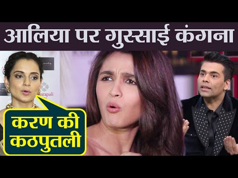 Manikarnika actress Kangana Ranaut calls Alia Bhatt's puppet of Karan Johar; Check Out | FilmiBeat Mp3