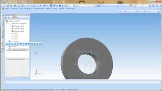 Компас 3D Уроки - Косозубая  шестерня (пример) (часть 1/2)