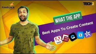 أفضل تطبيقات لإنشاء المحتوى | ما التطبيق