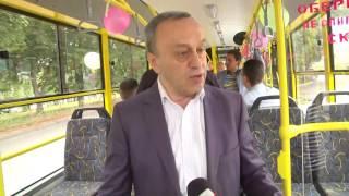 видео Билет на автобус Хмельницкий