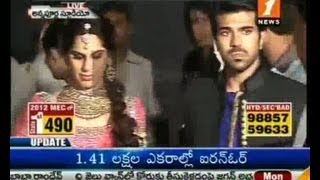 Ram Charan - Upasana Wedding Sangeet Ceremony - 07