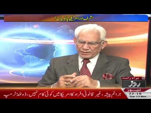 Tareekh-e-Pakistan With Ahmed Raza Qasoori  | 13th November 2016