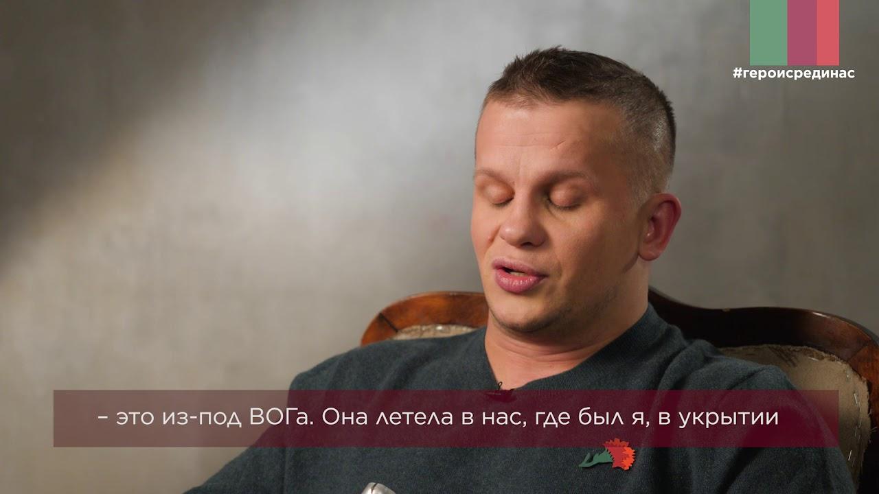 Шадриков Илья Сергеевич